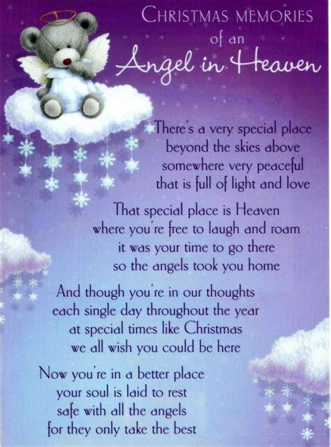 christmas  heaven poem    lyrics happy birthday  heaven birthday
