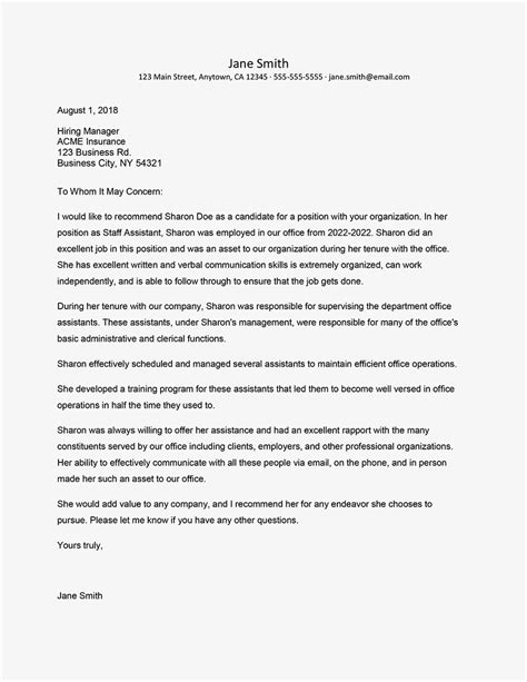 reference letter template best templatepersonal recommendation