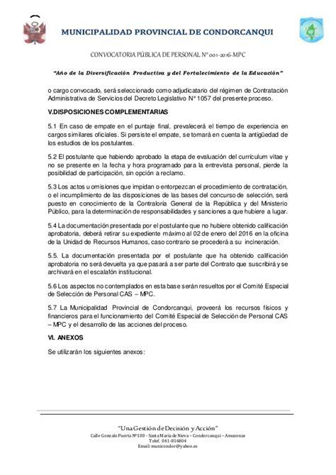 resultados proceso cas n 007 2016 municipalidad convocatoria cas 2016