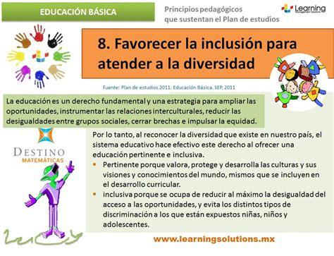 Q Resumen by Relaci 211 N Entre Los Principios Pedag 211 Gicos Y El Perfil