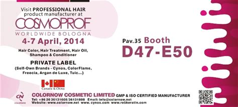 Letter Service Bologna 2014 47th Cosmoprof Bologna Invitation Letter Colornow Cosmetic Limited