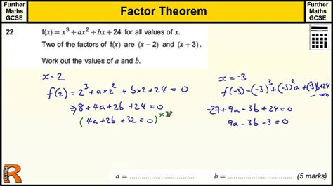 Remainder And Factor Theorem Worksheet by Factor Theorem Exles Images