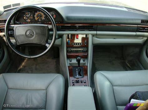 car engine manuals 1991 mercedes benz s class instrument cluster 1991 mercedes benz s class 560 sel interior photo 37912857 gtcarlot com
