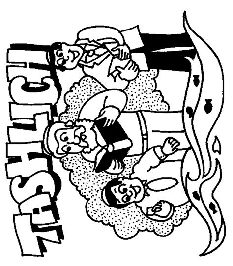 torah tots coloring pages coloring pages