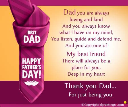 fathers day poems from quot happy fathers day poems quot from to