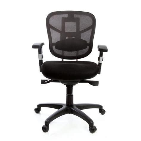 si鑒e ergonomique de bureau fauteuil de bureau ergonomique noir up to you achat