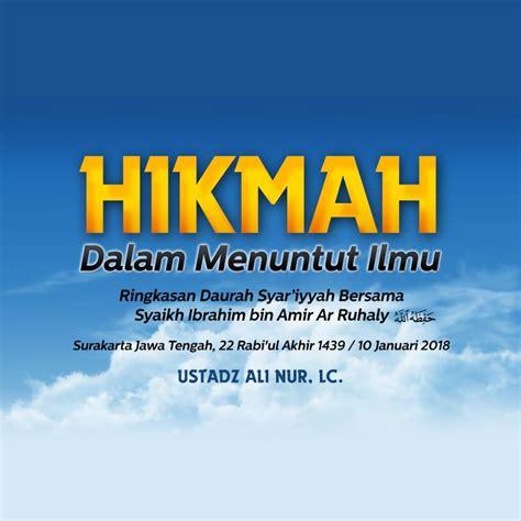 download mp3 adzan rodja tv terbaru download mp3 ceramah agama tentang hikmah dalam menuntut