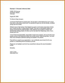Reference Letter For A Great Moral Character Letter Notary Letter