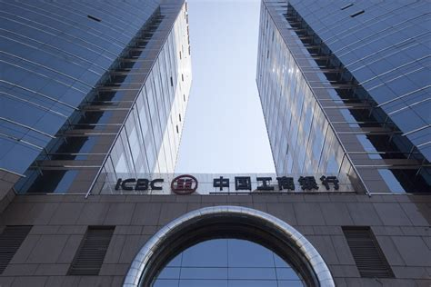 icbc bank industrial and commercial bank of china icbc finds home