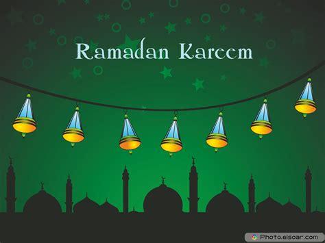 cartoon ramadan wallpaper 12 free ramadan kareem greeting cards elsoar