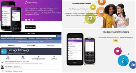 internet gratis indosat terbaru begini cara akses internet gratis indosat berbagi teknologi