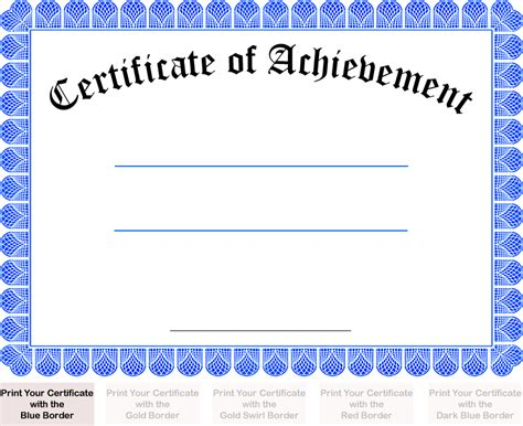 free certificate of achievement template printable certificate of achievement blue