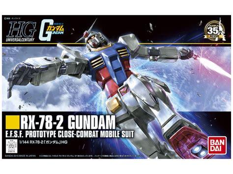 Hguc 1 144 Rx 78 2 Gundam Revive 1 144 hguc revive rx 78 2 gundam by bandai hobbylink japan