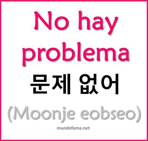 imagenes coreanas con fraces las 25 mejores ideas sobre idioma coreano en pinterest y