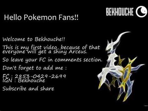 Shiny Arceus Giveaway - pokemon xy oras shiny arceus giveaway youtube