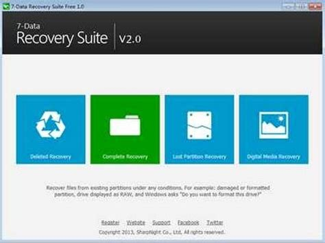 get data recovery full version get data recovery full version with registration key free