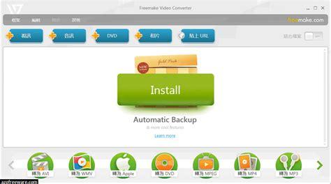 download video to mp3 converter offline freemake youtube mp3 converter offline installer