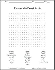 free printable passover word puzzle student handouts