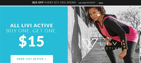 Lane Bryant Gift Card Balance - rise and shine october 12 black friday tv predictions crocs sale toms sunglasses
