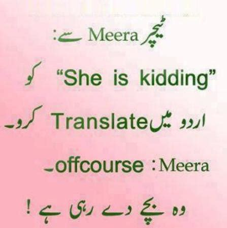 another meera english funny images & photos