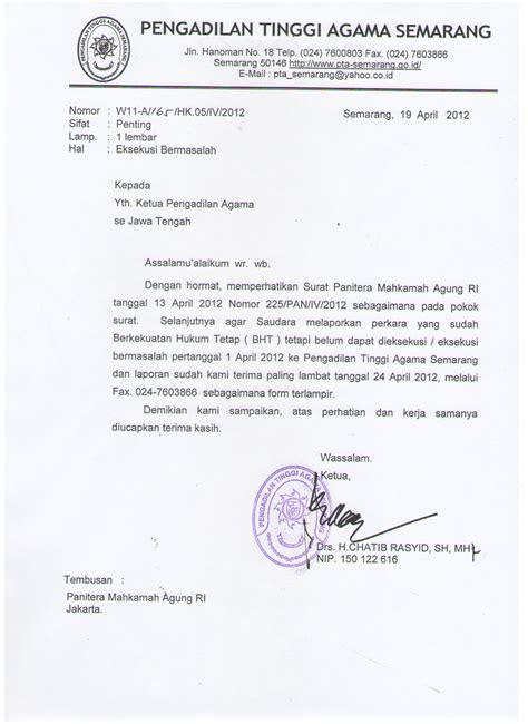Contoh Surat Tugas Pemerintahan by 5 Contoh Surat Dinas Untuk Lembaga Pemerintahan Wawasan