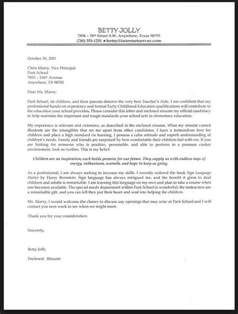 application letter teacher without experience