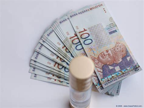 Malaysian Search Malaysian Ringgit