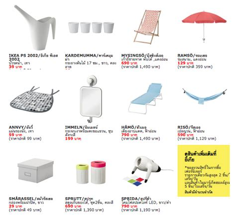 ikea kitchen sale dates ikea sale whereonsale