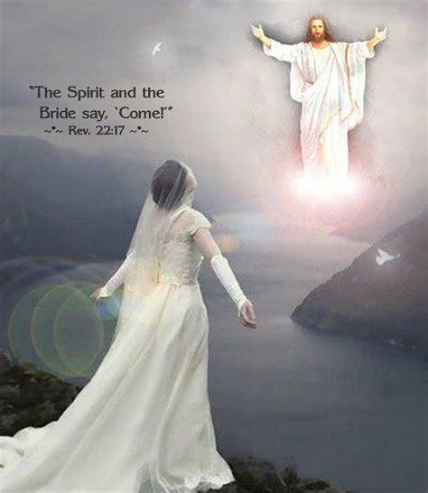 wedding song jesus pillar of enoch ministry march 2013