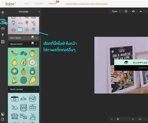 design cover photo for youtube youtube cover design tool 04 it24hrs by ปานระพ