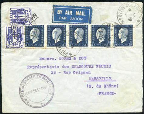 Lettre De Mission Visa Inde Le Gouvernement Japonais En Indochine Mars Ao 251 T 1945