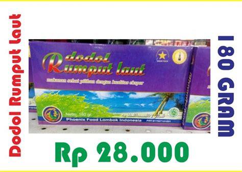 Dodol Rumput Laut Rasa Tomat Khas Lombok 868 Gram jual oleh oleh khas lombok mataram ntb murah