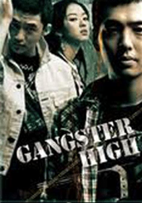 film thailand yang mirip crows zero 5 film action terbaik versi jepang thailand infomedia