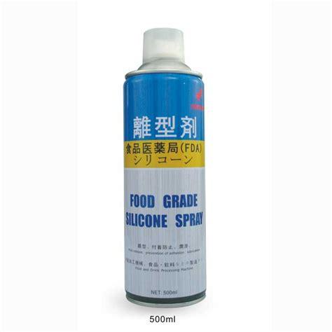 silicone food grade fukkol food grade silicone spray buy spray silicone