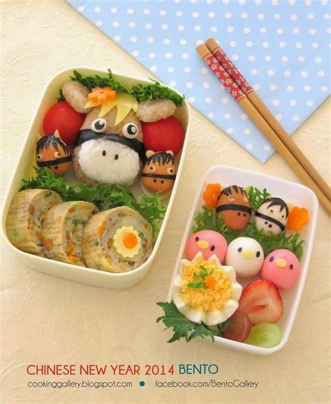 new year bento box cooking gallery new year 2014 bento
