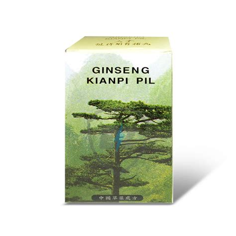 Ginseng Kianpi Pil купить синтол sport pit78sport pit78 ginseng kianpi