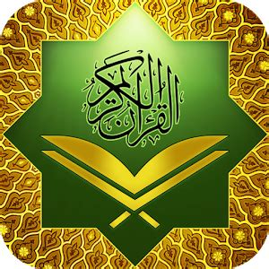 Gamis Anak Qrana al quran android apps on play