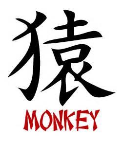 chinese words tattoos tattoostattoos net