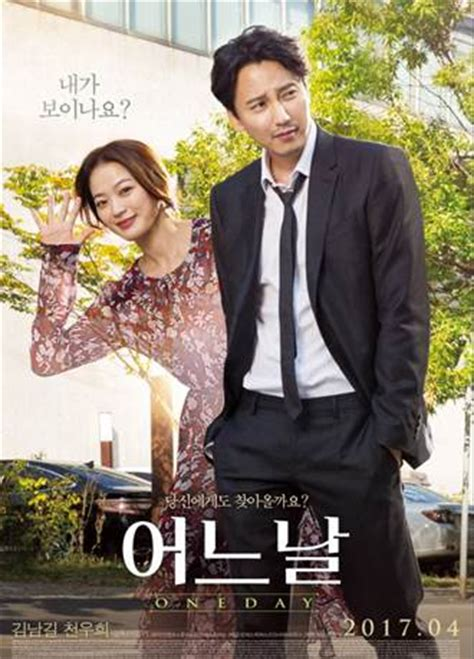 one day adalah film tentang sinopsis tentang one day lengkap film korea april 2017