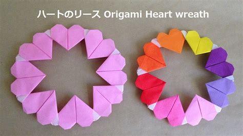 折り紙 ハートのリース 簡単な折り方 niceno1 origami wreath