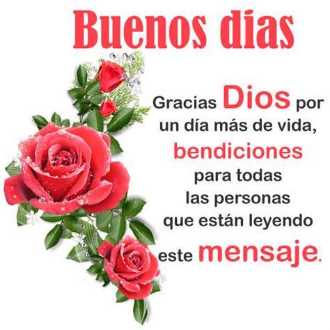 imagenes d buenos dias viernes buenos dias viernes amigos la biblia de dios frases