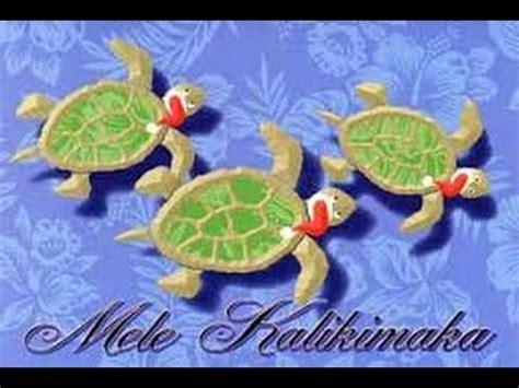 mele kalikimaka  merry christmas hawaiian style youtube
