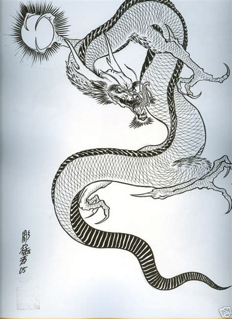 dragons by horimouja japanese tattoo tribal dragons