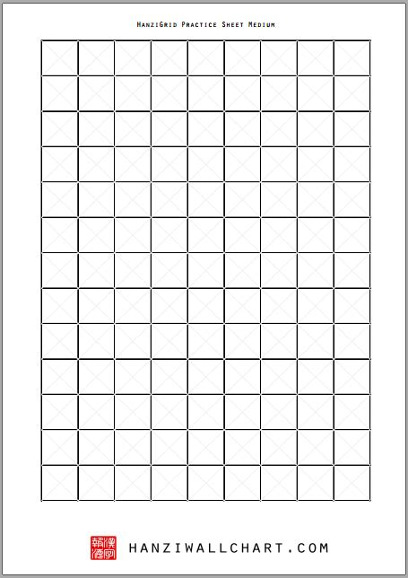 printable chinese writing paper hanzi wallchart 226 continuing to build our free learning