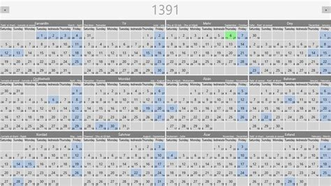Farsi Calendar Calendar 94 Search Results Calendar 2015