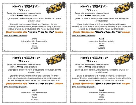 halloween treat coupon here is a treat for you coupon