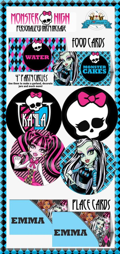 monster high printable party decorations monster high birthday party printable standard package