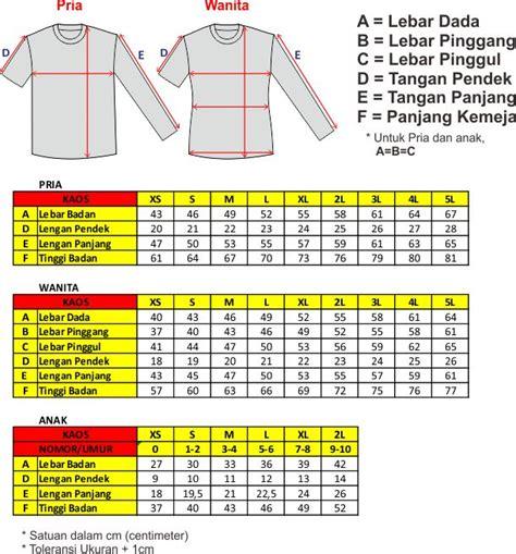 Baju Kaos Anak Anak Bergambar Ukuran 20 Lengan Panjang pabrik seragam pakaian seragam seragam kerja seragam kantor baju seragam konveksi
