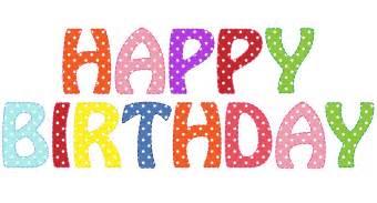 Happy birthday decorations clipart clipartsgram com