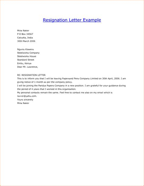 Letter Vacation resignation letter resignation letter asking for vacation